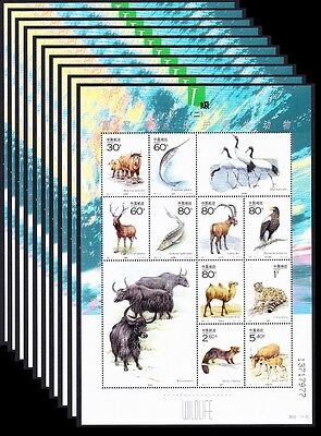 China Birds Fish Tiger Wildlife 10 Sheetlets WHOLESALE SG#MS4574 SC#3091
