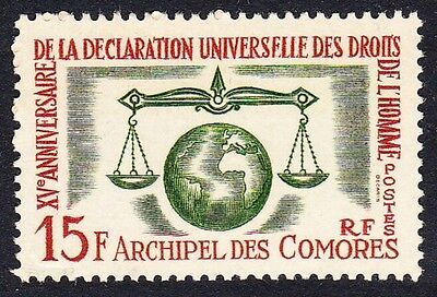 Comoro Is. Declaration of Human Rights 1v issue 1963 SG#35 SC#56 MI#54