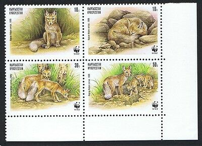 Kyrgyzstan WWF Corsac Fox 4v Bottom Right Corner Block with margins SG#167/70