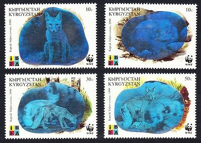 Kyrgyzstan WWF Corsac Fox Holographic stamps 4 stamps SG#163/66 SC#123 a-d
