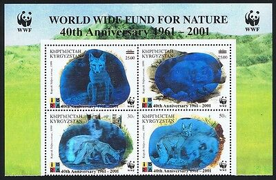 Kyrgyzstan WWF 40th Anniversary 4v Block of 4 with WWF Logo SG#240/43 SC#175 a-d
