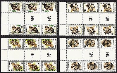 Suriname WWF Little Spotted Cat and Jaguarundi 4 Gutter Blocks SG#1631/34