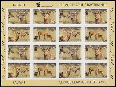 Tajikistan WWF Bactrian Deer Imperforated Sheetlet of 4 sets/16 stamps