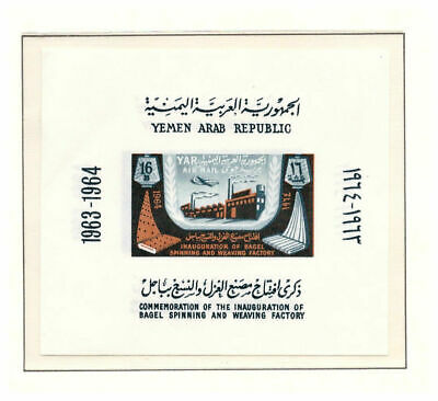 s11649) YEMEN MNH** 1964, Textile industry s/s