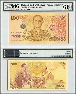 Thailand 100 Baht, ND 2011, P-121, UNC, Commemorative, PMG 66 EPQ