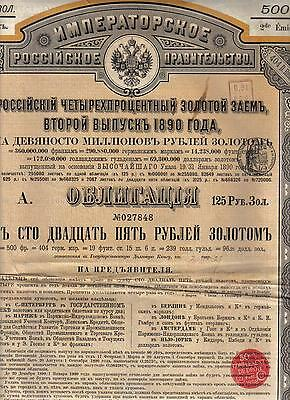 Russia Imperial State 1890 Gold loan 4% bond 125 roubles issue 2 Uncancelled
