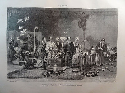 ANTIQUE ENGRAVED JAPAN 1876 JUGGLERS PRESTIDIGITATORS 19th CENTURY PRINT 25CC
