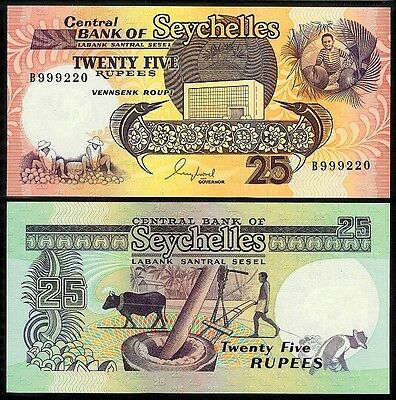 Seychelles 25 Rupees Nd (1989) P33 Uncirculated
