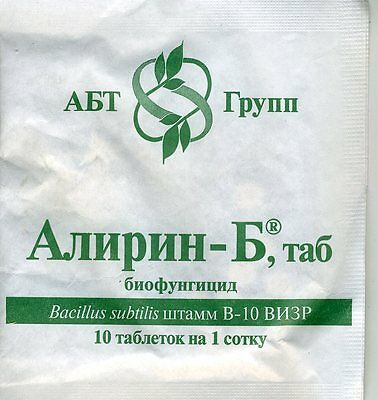 """Alirin -B"" ® - a biological drug for combating fungal plant diseases"
