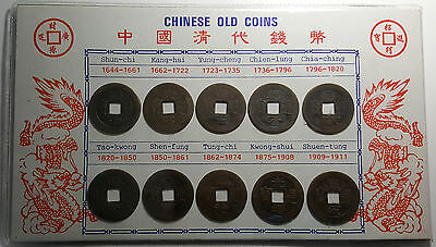Chinese Old Coins 1644-1911 - 10 Cash Coins on Card