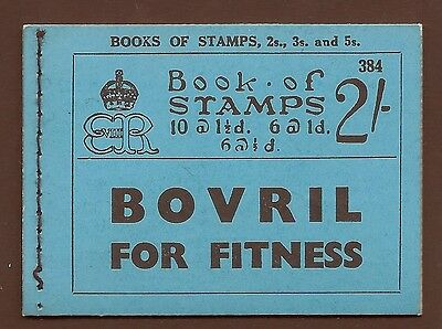 BC2 2/- Booklet Edition 384 - 'Drages' Advert Pane Inv UNMOUNTED MINT