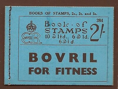 BC2 2/- Booklet Edition 384 - 'Drages' Advert Pane Upright UNMOUNTED MINT