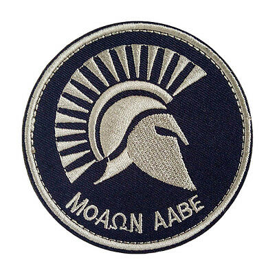 Round Spartan Molon Labe Military Tactical Patch Army Morale Badge Armband Blue