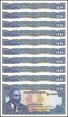 Kenya 20 Shillings X 10 Pieces - PCS, 1978, P-17, UNC