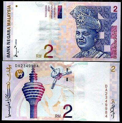 MALAYSIA 2 RINGGIT ND 1996 P 40 a M. DON AT LEFT UNC