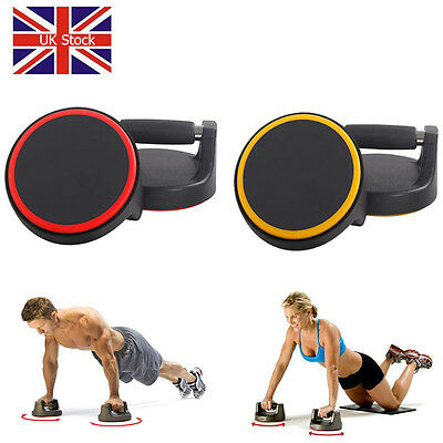 Push-Up Bars Stands Circles Stand Pull Press Chess Handles Arms Rotating UK New
