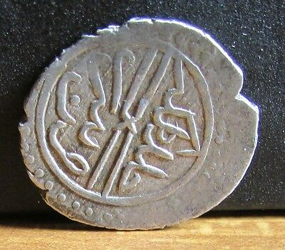 Silver Vintage Original Hammered Coin  - Arab Country Egypt, Persia, Kuwait ??