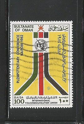 Sultanate of Oman 1982 Plenipotentiary Conference 100b used