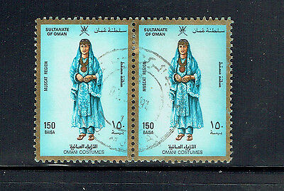 Sultanate of Oman 1989 150b costume stamp used pair
