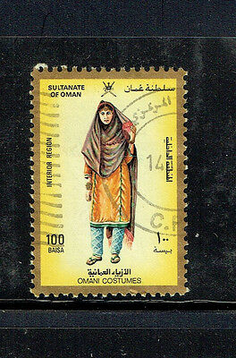 Sultante of Oman 1989 Costumes 100b used