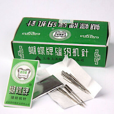 Top 50pcs Threading Needles Pins for Domestic Sewing Machine 9/11/12/14/16/18/20