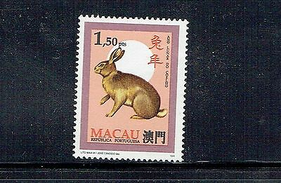 Macau 1995 Year of the Hare stamp ex-MS unmounted mint as per scan