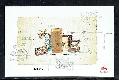 Macau 2001 Traditional Tools MS unmounted mint as per scan