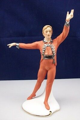 Roman Inc Figurine Handsome Prince Dancer 1983 Porcelain Mint