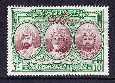 PAKISTAN BAHAWALPUR 1948 SG027 10rs red-brown & green opt - fine used. Cat £42
