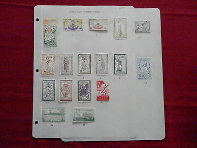 Syria Old Collection Extra Fine Dr Schultz Estate !!9837S