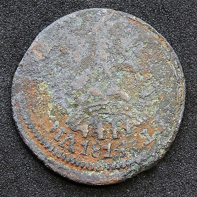 Mexico 2 Reales 1814 National Congress, Copper. KM# 212. Full Date.