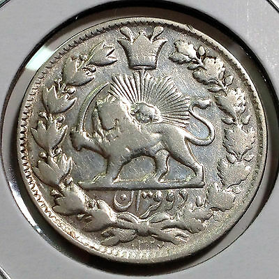 Persia-Iran 1909 Silver 2000 Dinars Coin For Sale In Usa Only