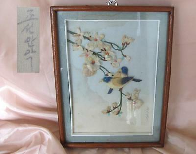 19C. ANTIQUE ASIAN FRAMED PICTURE w/SILKWORM COCOONS SILK FIGURINES RARE!