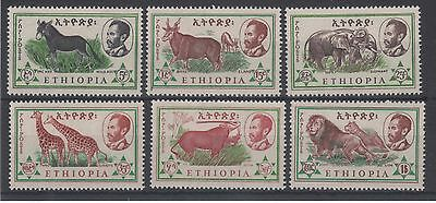 Ethiopia Stamps 1961 Fauna Issue Stamps