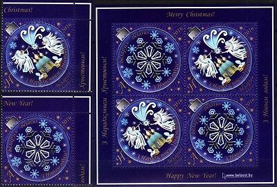 BELARUS 2016-28 Christmas and New Year. Holidays, Religion. Angels. Set+S/Sh MNH