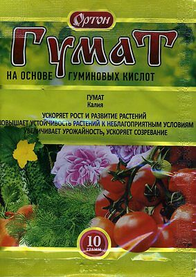 "Fertilizers with humic acids ""Gumat"" 10g (Gumat of potassium, 80%)"