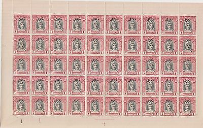 Pakistan Bahawalpur 1948 1An. MNH Complete Sheet of 50 Stamps.