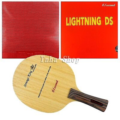 61second Strange King Blade with Lightning DS and Dawei 388D-1 with a free Cover