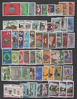 Ethiopia 1972-1981 Sets & Singles.  56 Different Stamps.