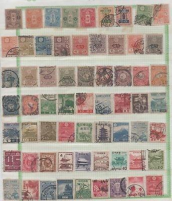 Japan Lot Used Stamps (A2) Look Scans