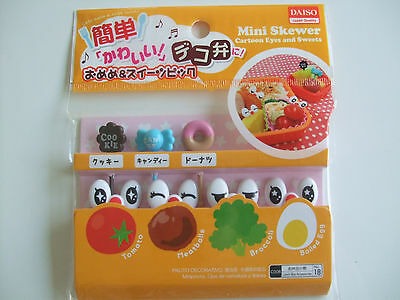 NEW!! Eyes and Sweets FOOD PICKS Japanese Bento Accessories/7 Pieces