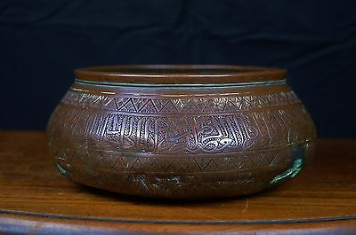 Early Islamic Copper Bowl