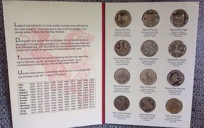 12 CHINESE LUNAR ZODIAC COMMEMORATIVE COINS REP. OF LIBERIA IN RED FOLDER Mint