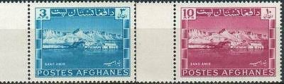 Afghanistan 1961 Stamps Band Amir