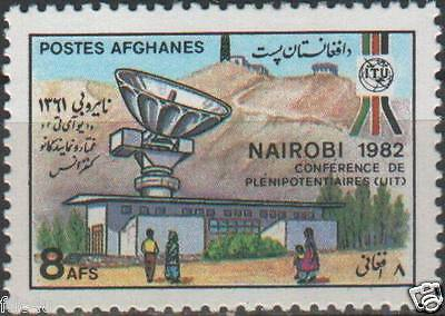 Afghanistan 1982 Stamps Plenipotentiaries Conference Nairobi MNH