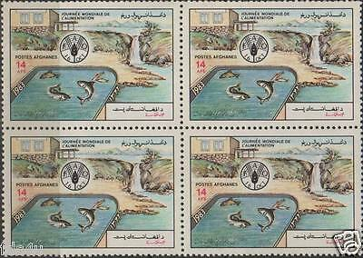 Afghanistan 1983 Stamps World Food Day FAO MNH