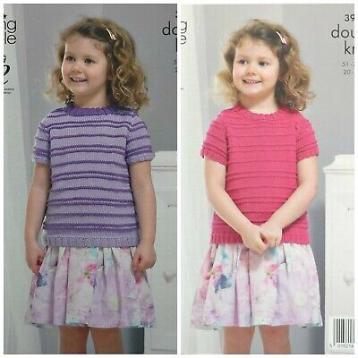 KNITTING PATTERN Girls Short Sleeve Round Neck Easy Knit Jumper DK KingCole 3939