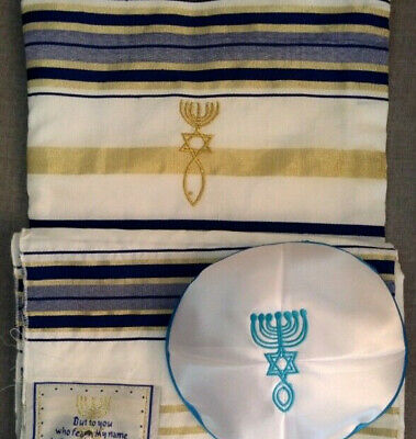 Messianic Jerusalem Tallit Prayer Shawl Talit Blue and gold with Bag