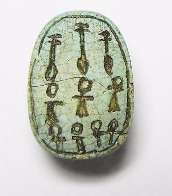 Zurqieh -Af931-  Ancient Egypt - New Kingdom, 1400 B.c . Steatite Scarab