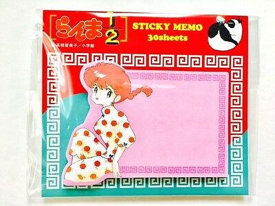 RANMA1/2 RumikoTakahashi RumicWolrd Anime Sticky Memo B Licensed JAPAN SHIP FREE